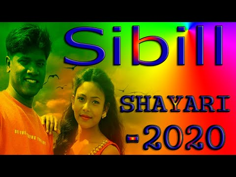 Sibil!!Santali Sibil Shayari Video!!TUWAR VOICE!!#12