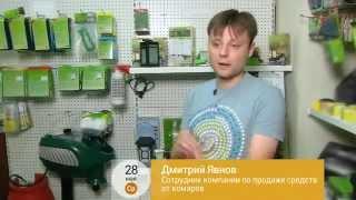 сюжет про средства от комаров на Первом канале при участии проекта