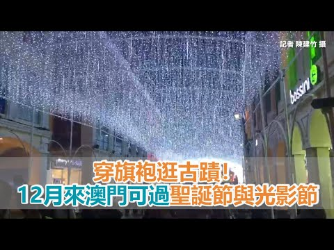 台灣【ETtoday新聞雲】