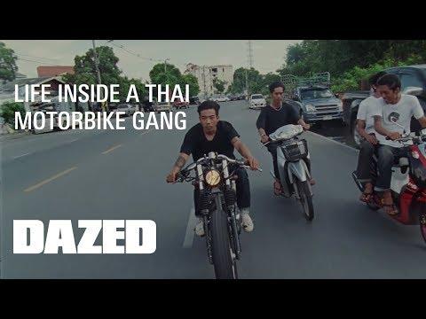 Krahang, A Documentary by Joshua Gordon
