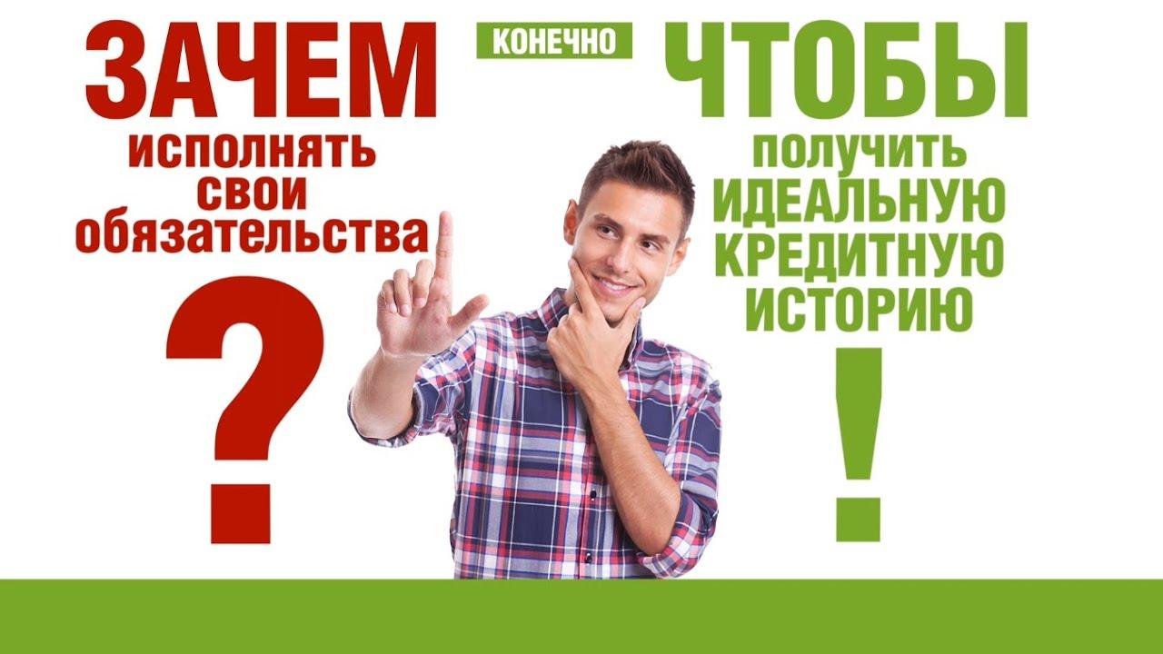 подать заявку на кредит в почта банк онлайн заявка на кредит наличными челябинск