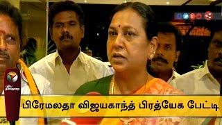 DMDK Women's wing leader Premalatha Vijayakanth's exclusive interview to Puthiyathalaimurai
