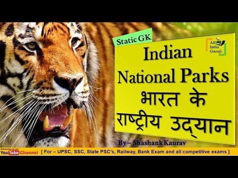 Important National parks in india भारत के प्रमुख राष्ट्रीय उद्यान Static GK Tricks ssc railway upsc