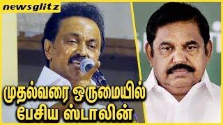 முதல்வரை ஒருமையில் பேசிய ஸ்டாலின்   MK Stalin blames EPS on Ockhi Damage   RK Nagar Election