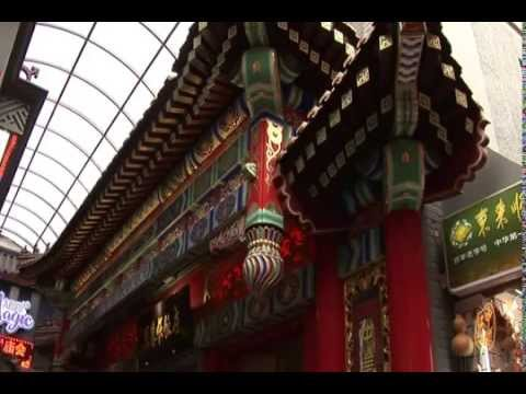 Beijing Travel Guide - Dashilan