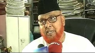 Top Muslim cleric drops bombshell on Mamata Banerjee, says she could go with Congress