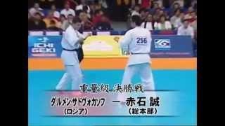 極真会館の2006年全日本ウエイト制決勝戦での赤石選手です。 重量級...
