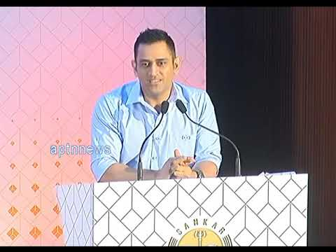 MS.DHONI LATEST VIDEO||A COFFEE TABLE BOOK LAUNCH||DHONI FULL SPEECH