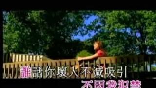 Video Janice 衛蘭 - Lei Ga Chut Jau 離家出走 download MP3, 3GP, MP4, WEBM, AVI, FLV November 2017