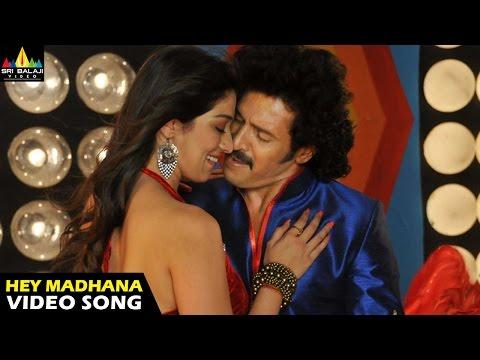 Kalpana Songs | Hey Madhana Video Song | Upendra, Saikumar, Lakshmi Rai | Sri Balaji Video