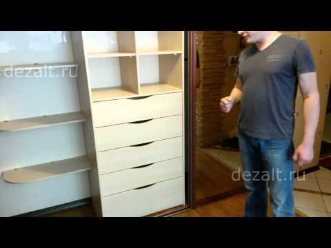 Шкаф-купе с зеркалами бронза