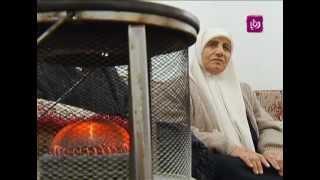 محافظات: تقرير عن الحياة في محافظة الطفيلة   Roya