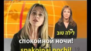 רוסית - דבר חופשי! - www.speakit.tv - קורס בווידאו #50007