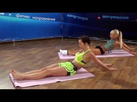 Дыхательная гимнастика Стрельниковой для похудения (видео)