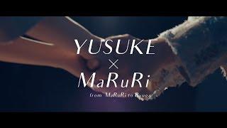 9th アルバム「遊言実行」special talk 遊turing MaRuRi