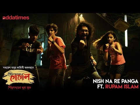 NISH NA RE PANGA Ft. RUPAM ISLAM | GOGOL...