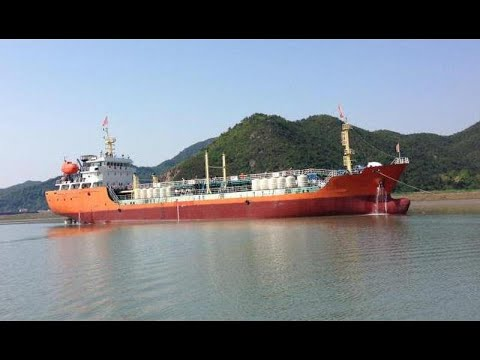 3000t double hull tanker for sale