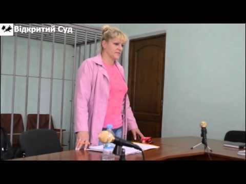 Розгляд скарги про невнесення відомостей про кримінальне правопорушення до ЄРДР