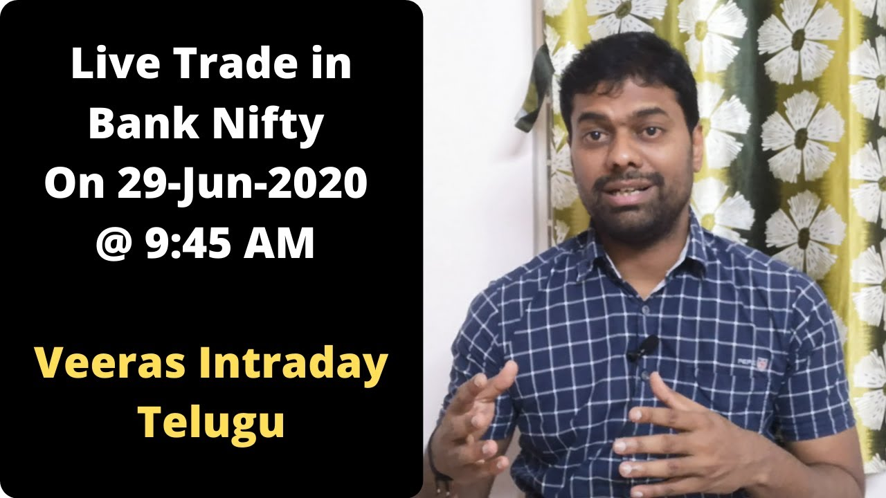 Live Trade in Bank Nifty on 29-Jun-2020 @ 9:45 AM