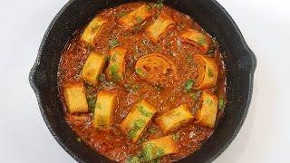 सिर्फ १५ मिनट में बनाएं घर पे पड़े कुछ सामग्री से बिना किसी वेजिटेबल के यह टेस्टी सब्ज़ी Sabzi Recipe