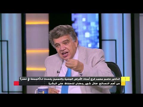 813cca496  هل حقن البلازما للشعر مفيدة ام لا .. دكتور عاصم محمد يجيب - YouTube