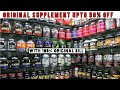buy 100% genuine and orignal protein supplements at cheap price |delivery all over india| rajeshgaud