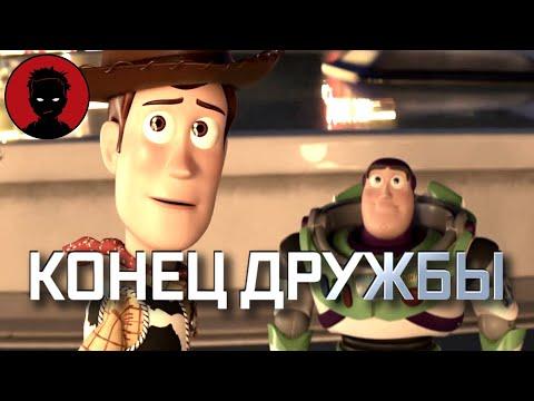 ИСТОРИЯ ИГРУШЕК 4 - обзор фильма [ВКРАТЦЕ]