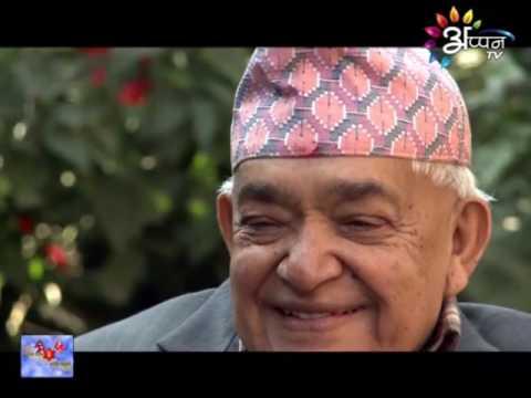 Mato le Mangdai Na aaphai Le Dinu Parchha ( Nepal Army )EP-389
