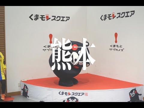 熊本馬肉 and 阿蘇牛 Horse Meat and Aso Wagyu at Kumamoto /Travel and Cook\日本篇/