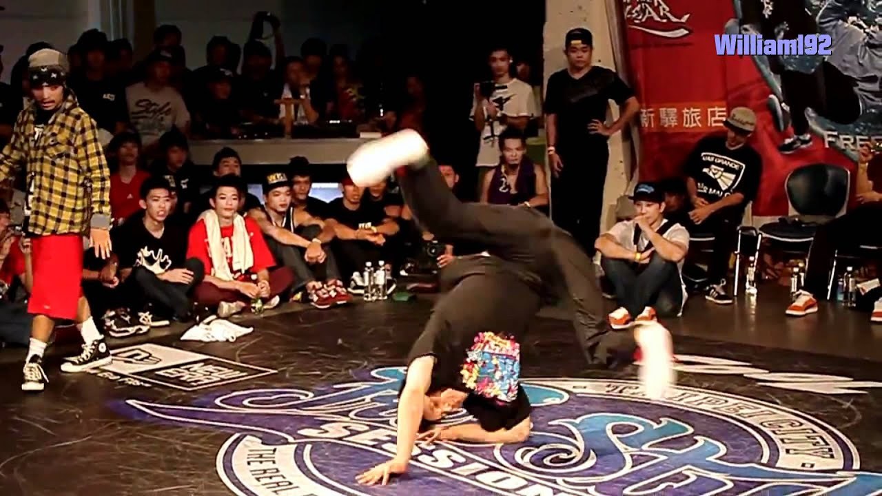bboy thesis trailer
