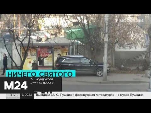 В Рязани священник за 60 секунд трижды нарушил ПДД - Москва 24
