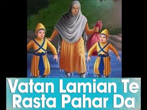 Vata Lambian Te Rasta Pahar Da| Punjabi Song about Chote Sahibzaade