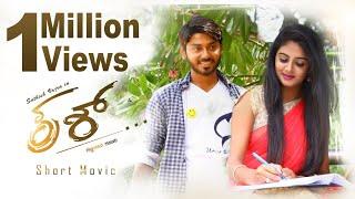 Crush Kannada Short Movie Full   Sathish Vajra   Rachana   UV Harish   Prajwal Devraj