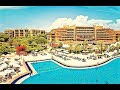 Hotel Tui Magic Life Waterworld Turcja / Belek