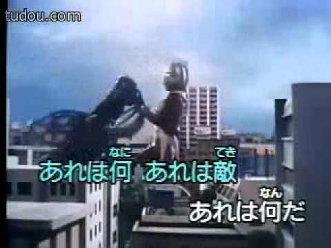 Ultraman Taro karaok