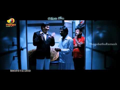 Check Out Venkatadri Express Latest Comedy Trailer - Sundeep Kishan, Rakul Preet Singh