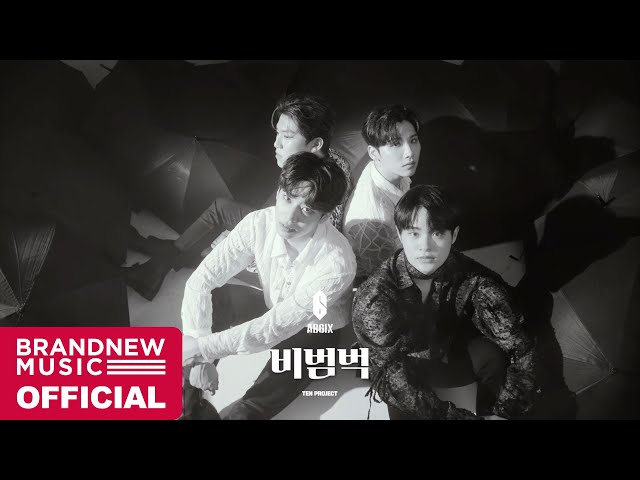 [TEN PROJECT Part.4] AB6IX (에이비식스) '비범벅 (Walking In The Rain)' OFFICIAL VISUALIZER