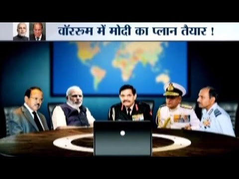 PM Modi in War Room: India May Launch Surgical Strike in PoK Under Cold Start Doctrine