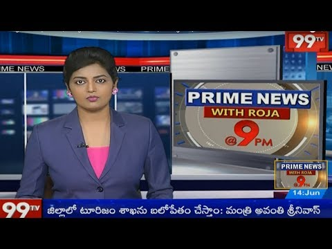 99 TV PrimeTime News | #PrimeNewsWithRoja | 14-06-2019 | 99 TV Telugu