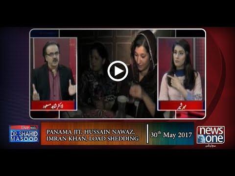Live with Dr.Shahid Masood | 30-May-2017 | Panama JIT | Hussain Nawaz | Imran Khan |