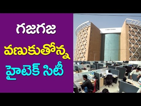 Cognizant Sent Shivering Waves Across Hitech City | It Jobs In Hyderabad | Taja30