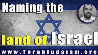 Naming the land of Israel