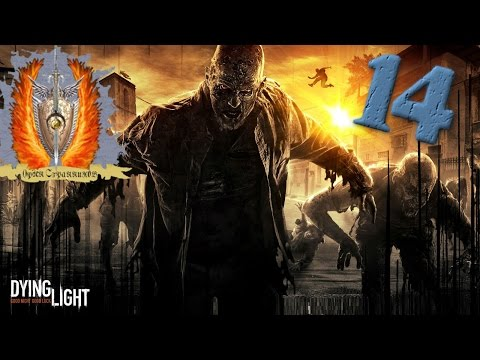 Dying Light #14 (Королева панков)