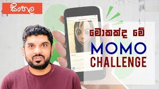 What is Momo Challenge? Facts About Momo Challenge with English Subtitles
