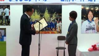 岩清水梓選手 優勝報告会
