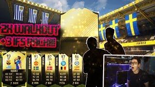 FIFA 17: 2x BEAST WALKOUT + 3 INFORMS IN A PACK! (DEUTSCH) - ULTIMATE TEAM - KRANKES PACK OPENING!