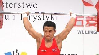 2013 World Weightlifting Championships, Men 56 kg \ Тяжелая Атлетика. Чемпионат Мира