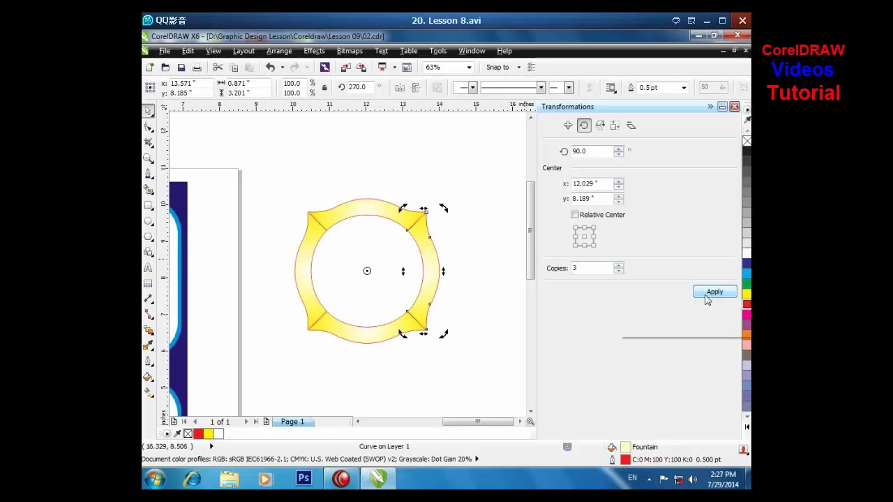 How to create logo with corelDraw x6 Tutorial videos | How to design logo  in CorelDraw x6