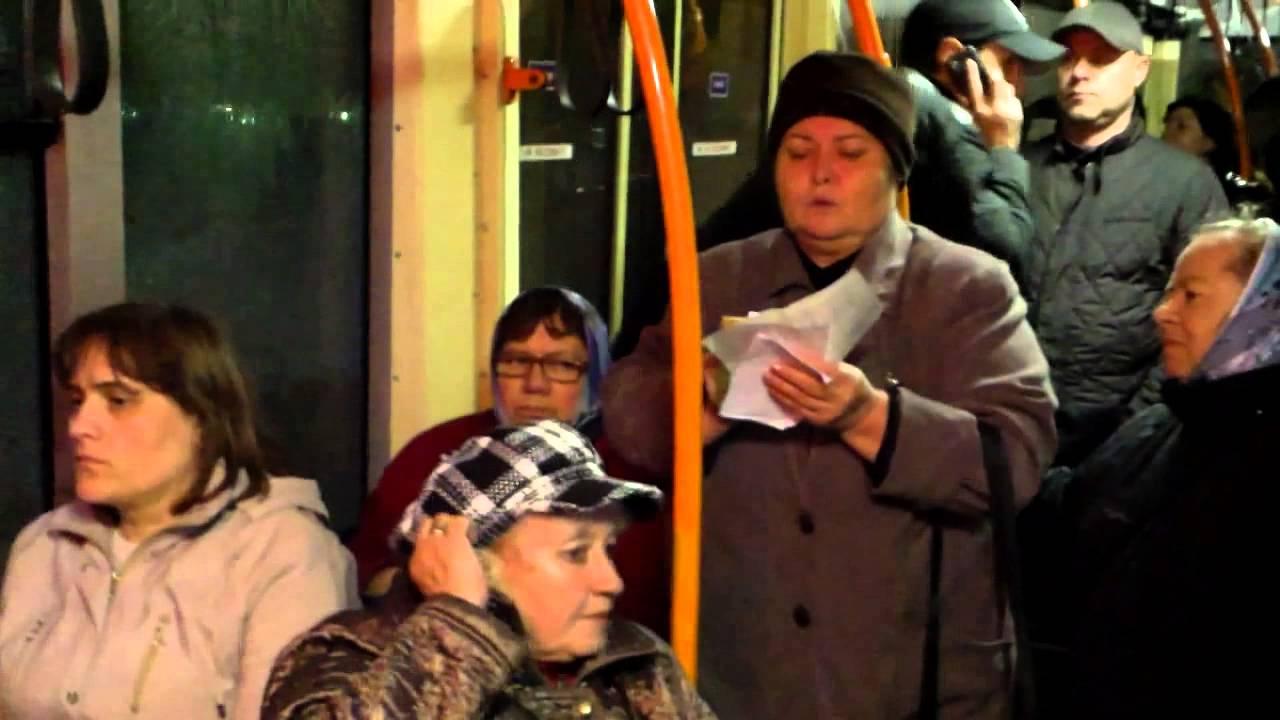 Control formal în troleibuz municipal #Chișinău