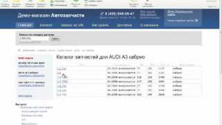 Автоэксперт - Подбор запчастей по TECDOC(, 2011-12-16T15:09:50.000Z)
